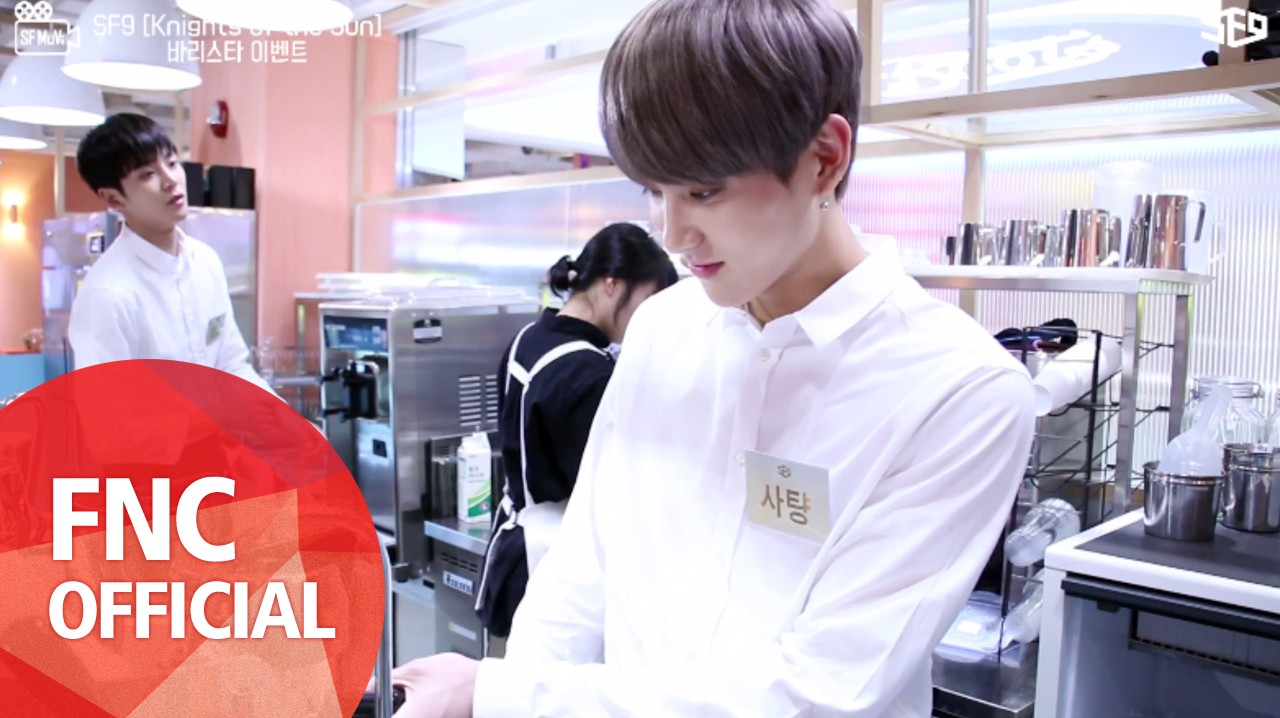 [SF🎥Muvi] SF9 [Knights of the Sun] FNC WOW EVENT