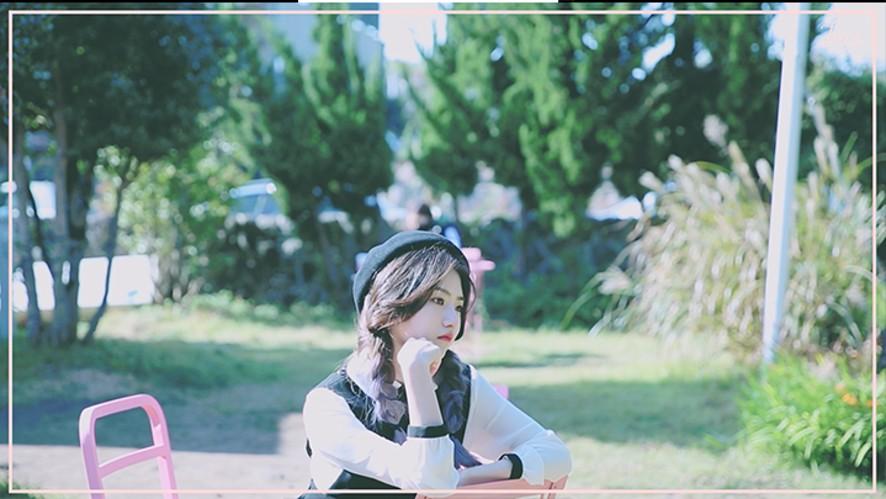 Iris(아이리스) 말해도 될까? (Feat. 한상엽) JACKET BEHIND