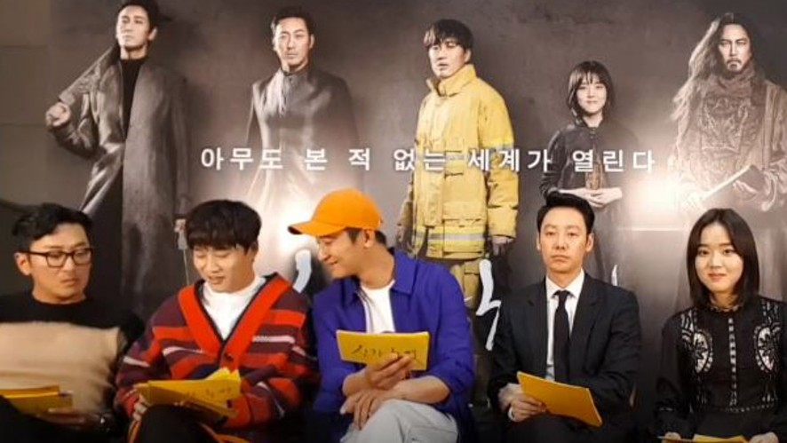 [V LIVE][신과함께-죄와 벌][V LIVE][Along With the Gods: The Two Worlds]