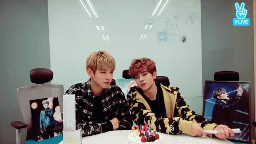 VICTON 빅톤Broadcast (Happy Chan's day)