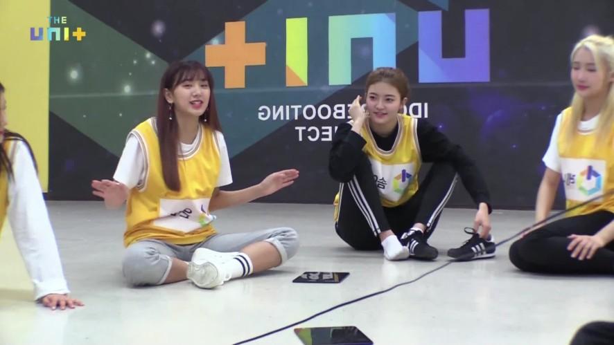 [유닛G]/ 심쿵해 팀/ 레나, 박지원, 솜이, 예나, 유민, 유정, 윤조, 은별, 태이 (Girls-Heart Attack)