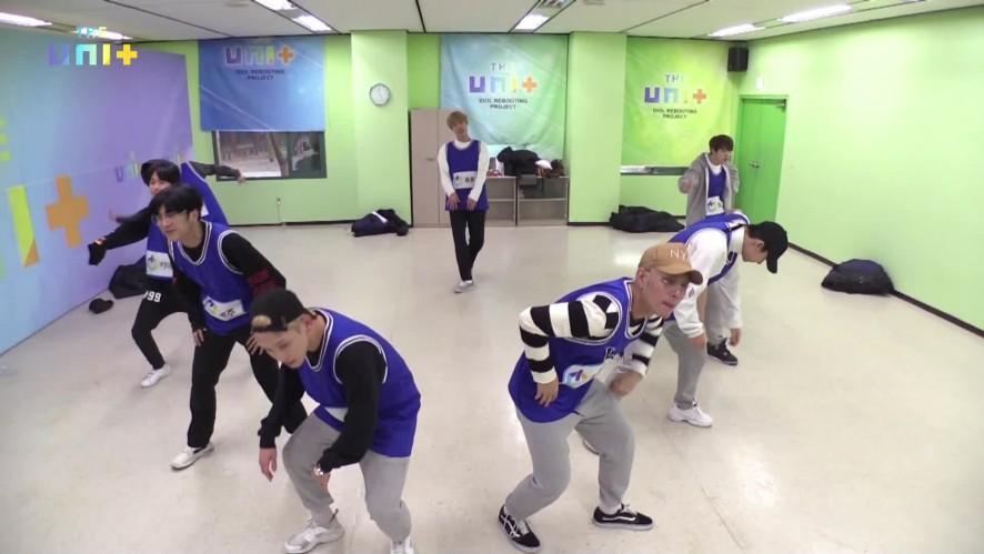 [유닛B]/ Her 팀/ 강현, 세준, 수현, 용훈, 정훈, 지욱, 칸토, 키아, 타로 (Boys-Her)