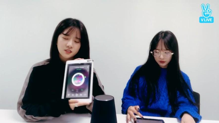 [엑시/설아] 엑떨의 우쥬크박스 🎧 Ep.01