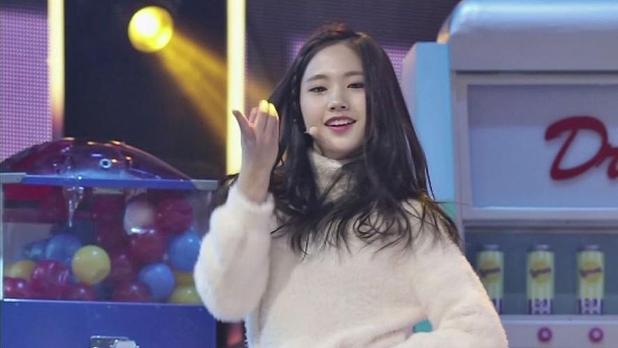 박수민 | 걸프렌드 - I'm your girl(S.E.S) | 포메이션 배틀 직캠