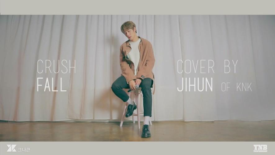 [Covered by.KNK] 어떻게지내 - 지훈(JiHun) of 크나큰(KNK)
