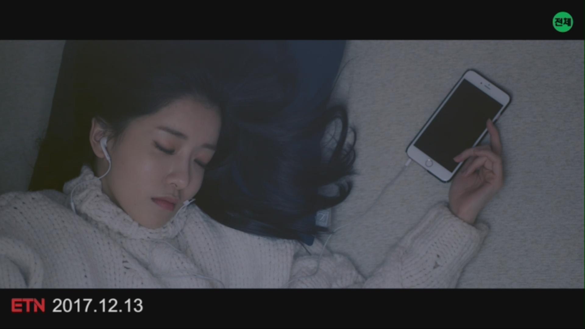 [M/V] 김준수(XIA) X 임창정(Lim Chang Jung) - 우리도 그들처럼 (We were..)