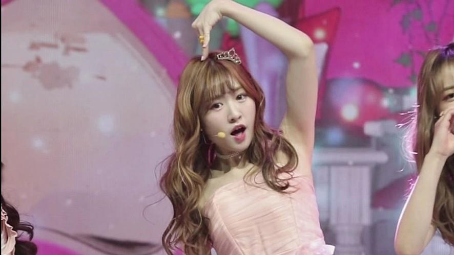 임정민 | 꿀잠 - Honey(카라) | 포메이션 배틀 직캠