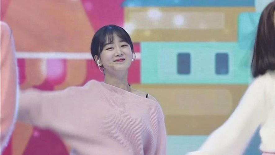 김현정 | 걸프렌드 - I'm your girl(S.E.S) | 포메이션 배틀 직캠