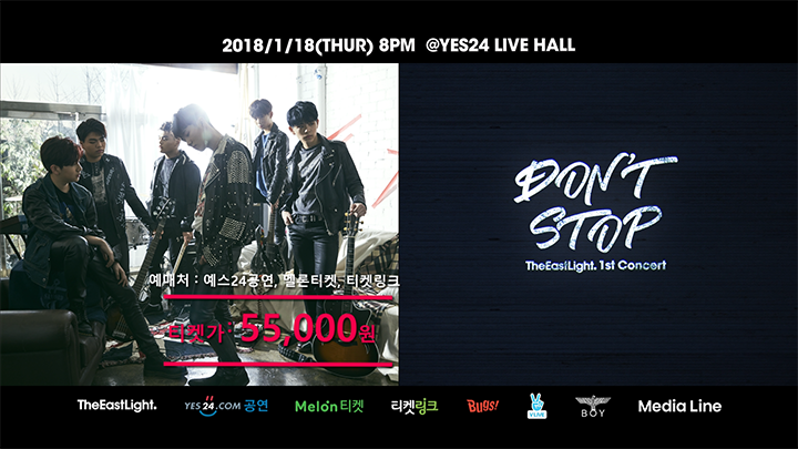 TheEastLight.(더 이스트라이트) - 1st Concert Don't Stop TEASER
