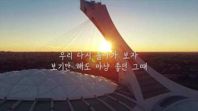 다빈크 '단추 구멍'(Teaser)