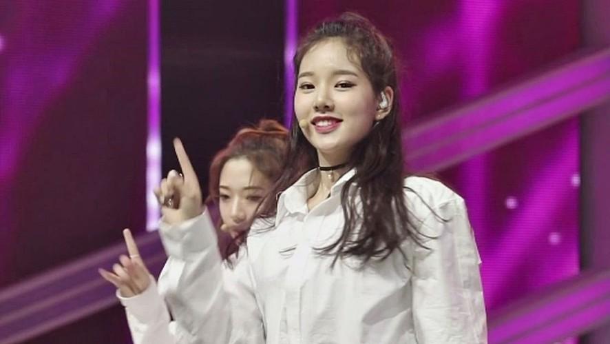 이수진 | Your girl - Bad Girl Good Girl(miss A) | 포메이션 배틀 직캠