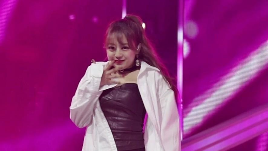 김윤영 | Your girl - Bad Girl Good Girl(miss A) | 포메이션 배틀 직캠