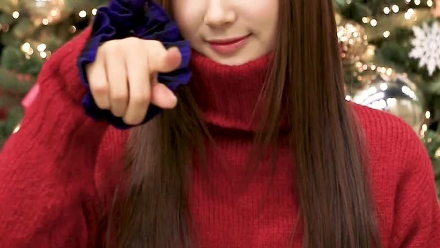 아이유(IU) - 미리 메리 크리스마스(Merry Christmas In Advance) COVER by 소희(SOHEE)