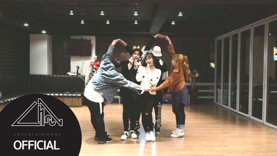 김소희X김시현(KIM SO HEE X KIM SHI HYUN) - 고구마X100개(SWEET POTATO X 100) Dance Practice
