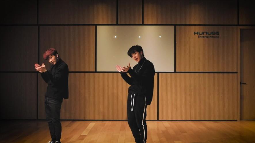호준(HOJOON) 비주(B-JOO) '세븐틴 - 박수(CLAP)' DANCE PRACTICE