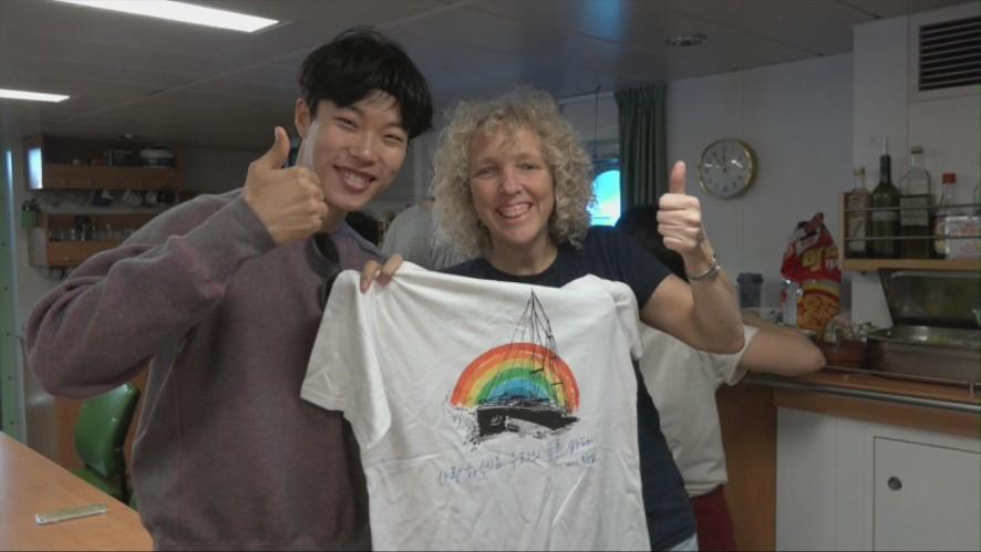 환경운동가 류준열의 선상 생활 Behind!