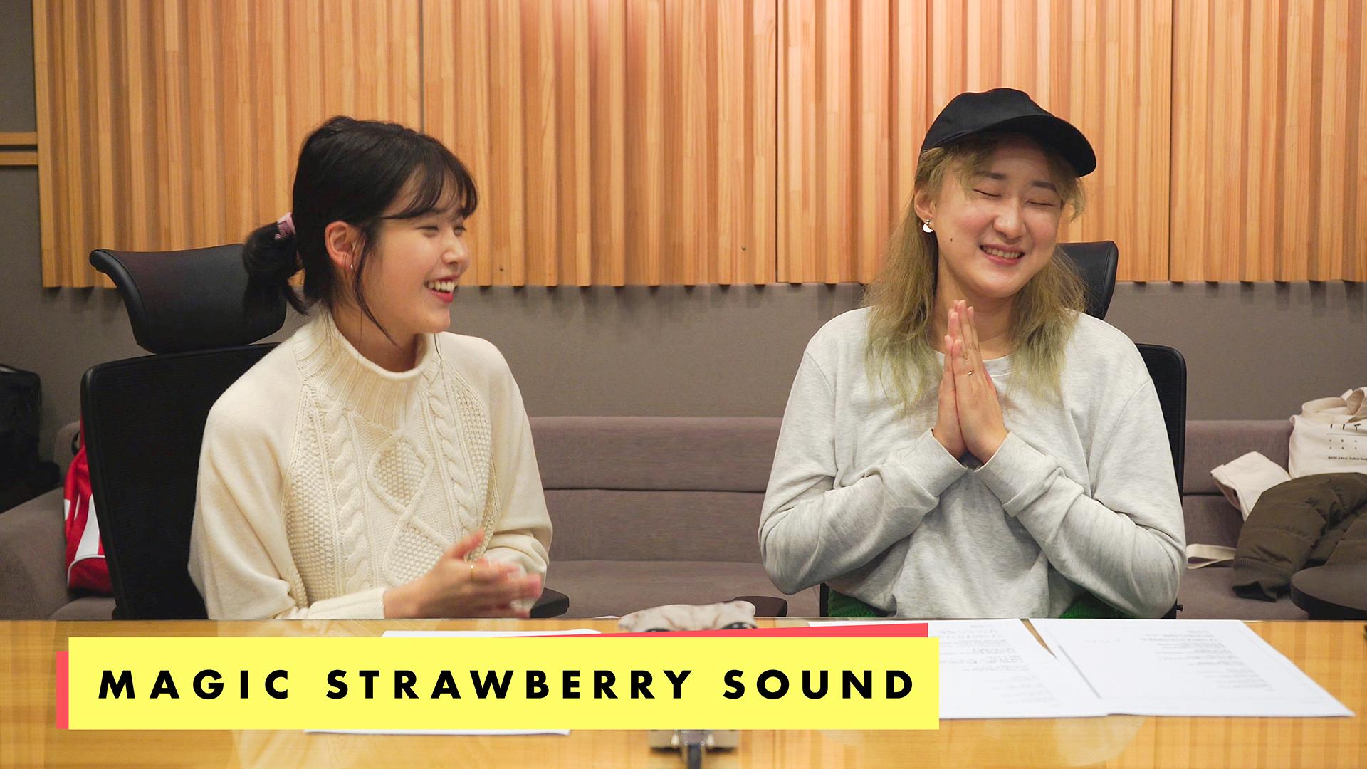 [선우정아] 새 싱글 '고양이' 녹음 메이킹 with 아이유
