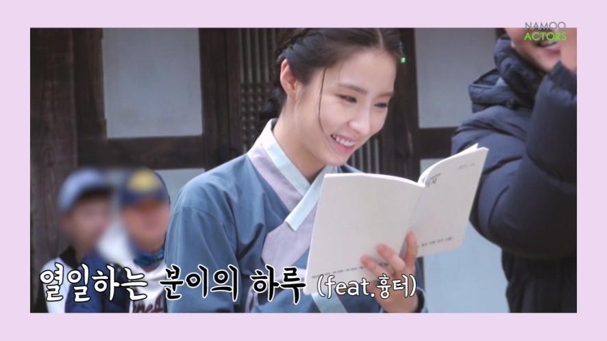 [신세경] 열일하는 분이의 하루(feat. 흉터)