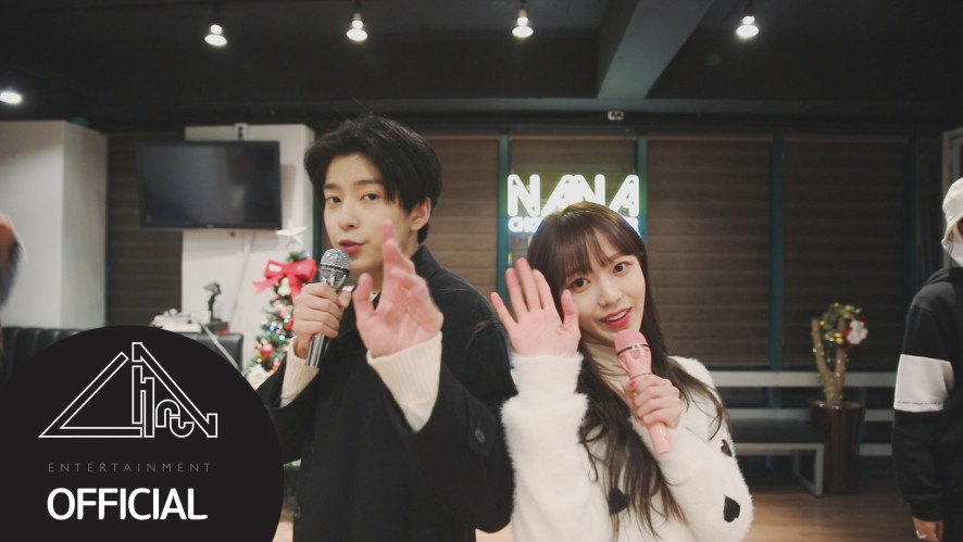 [Special Clip] 김소희X김시현(KIM SO HEE X KIM SHI HYUN) - 고구마X100개(SWEET POTATO X 100) Eye Contact Ver.