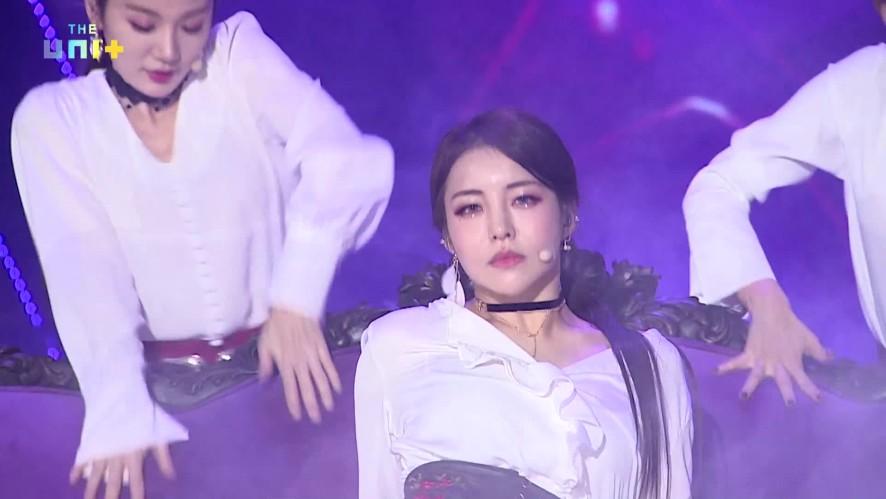 [유닛G 직캠] 유정 (브레이브걸스) / 피 땀 눈물 [UnitG / YUJEONG (Brave Girls) / Blood Sweat & Tears / Fan Cam ver.]