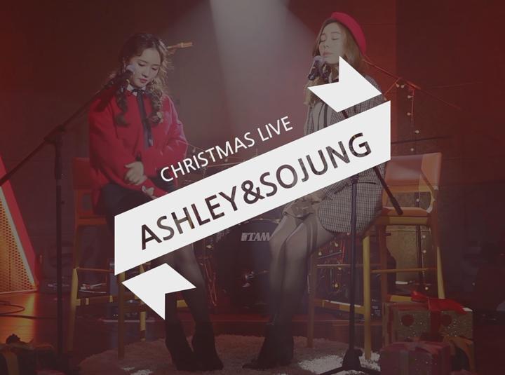 레이디스코드/LADIES' CODE - Christmas Special Cover