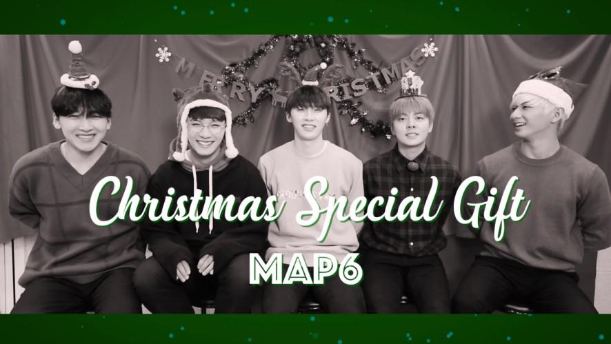 맵식스(MAP6) - 2017 메리 크리스마스 선물 영상 (Merry Christmas Special Present)