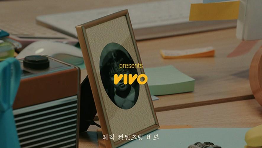 더블V(송은이, 김숙) Feat.김생민 '3도' M/V