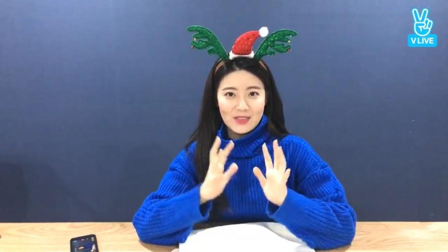 [NAM JI HYUN] 젼돌프의 크리스마스선물 만들기!🎁 (Ji Hyun making an eco bag)