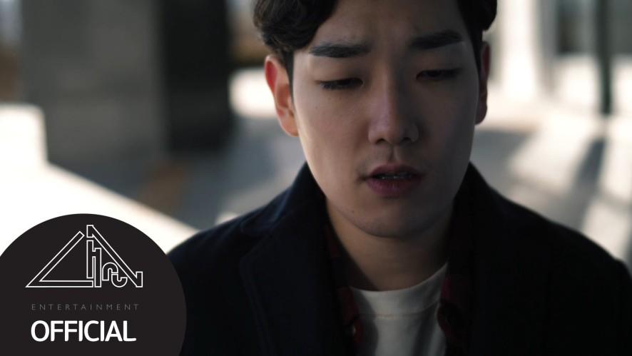 [MV] 7th Street(세븐 스트릿) - 어제의 별