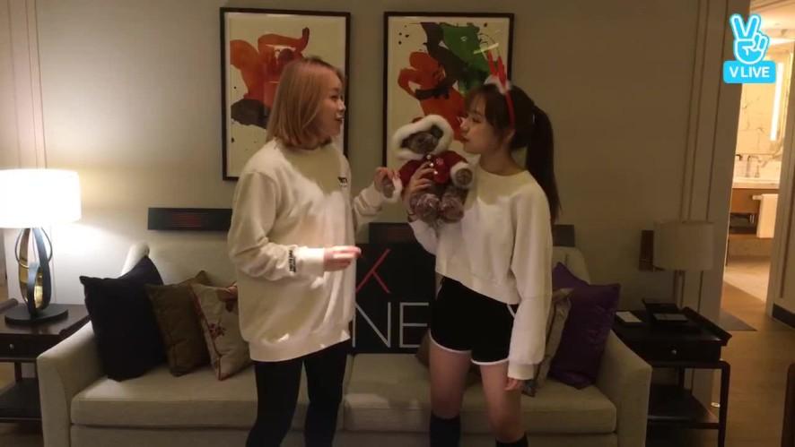 김수현, 황지민 🎄Merry Christmas! 소년X소녀 릴레이 라이브☃️