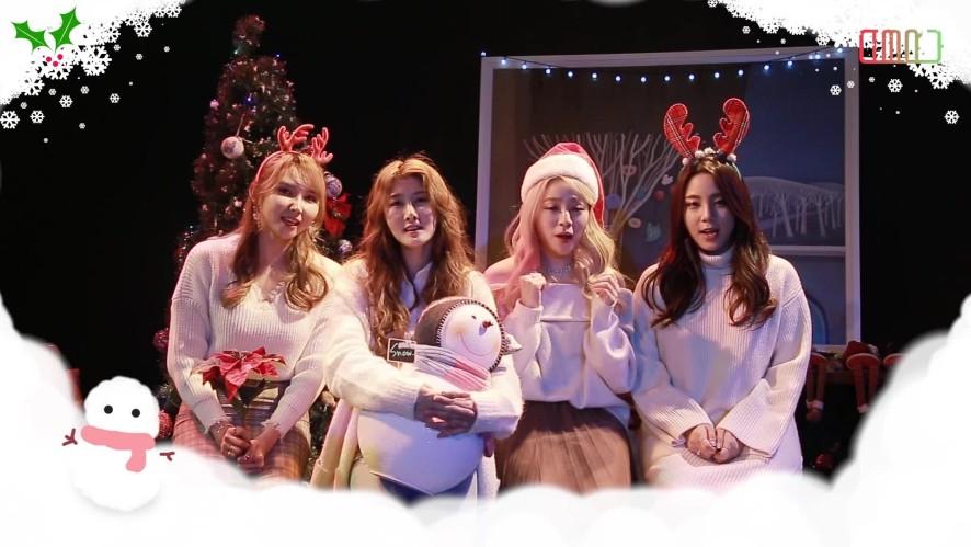 [ABRY] 미리 Merry Christmas!