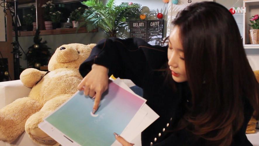[Special Clips] 청하와 로고의 첫만남