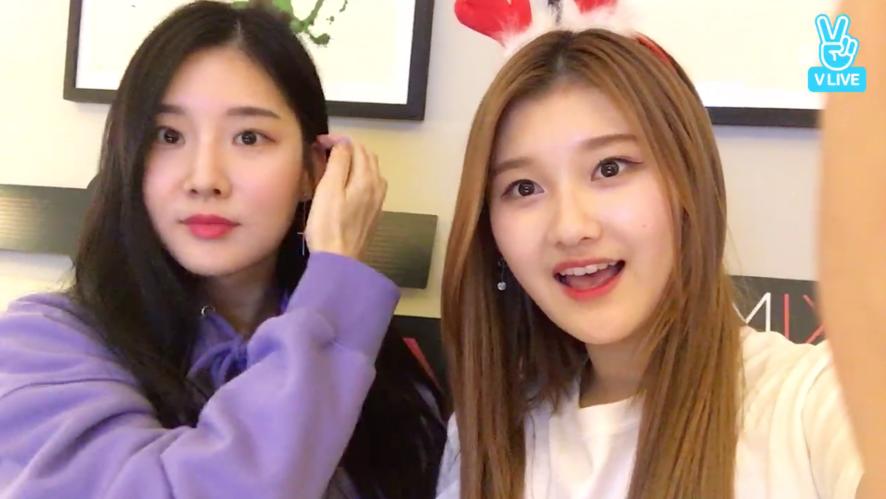 김민주, 고아라 🎄Merry Christmas! 소년X소녀 릴레이 라이브☃️