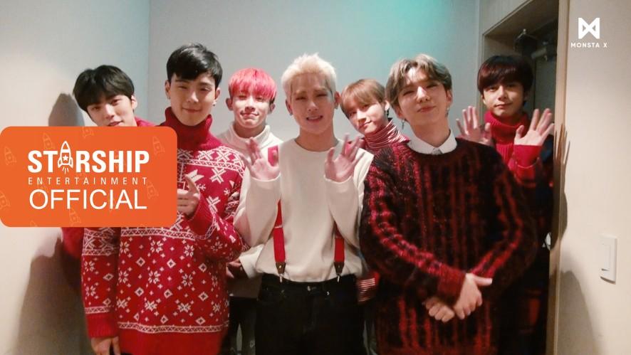 몬스타엑스(MONSTA X) - 2017 크리스마스 인사 (Christmas Greeting)