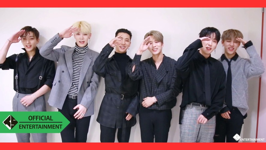 B.A.P - 2017 Christmas Message