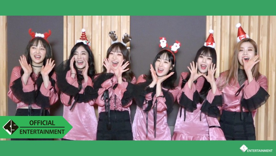 소나무(SONAMOO) - 2017 Christmas Message