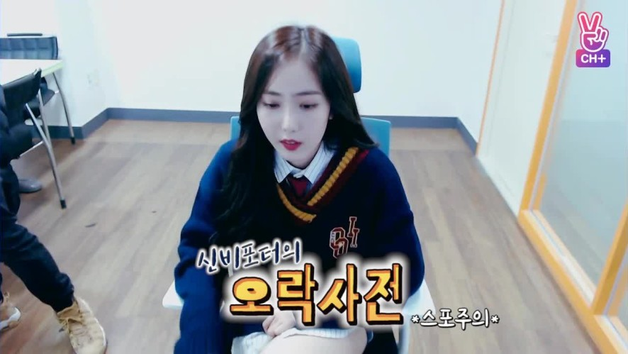 [CH+ mini replay] 신비한 오락사전 6화 SINB'S MAGICAL GAME BOX EP 6