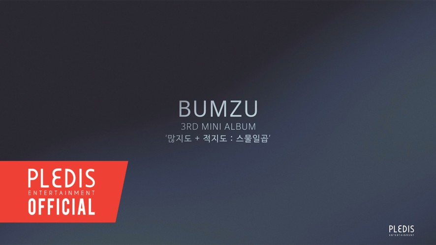 BUMZU 3RD MINI ALBUM '많지도+적지도:스물일곱' HIGHLIGHT MEDLEY