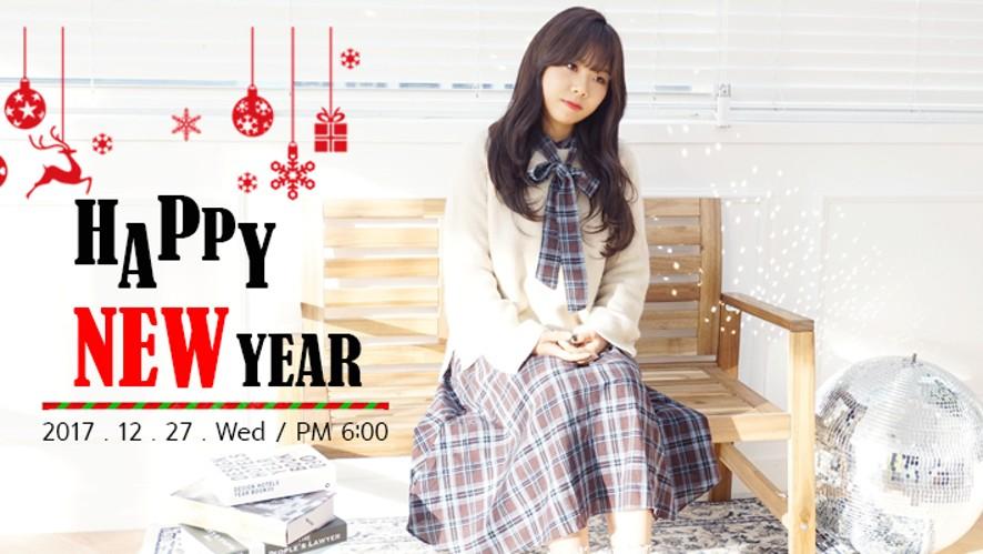 [TODAY시은] HAPPY NEWYEAR♥