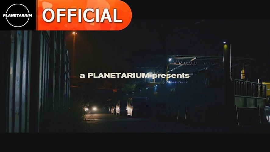 PLANETARIUM CASE #1 TEASER
