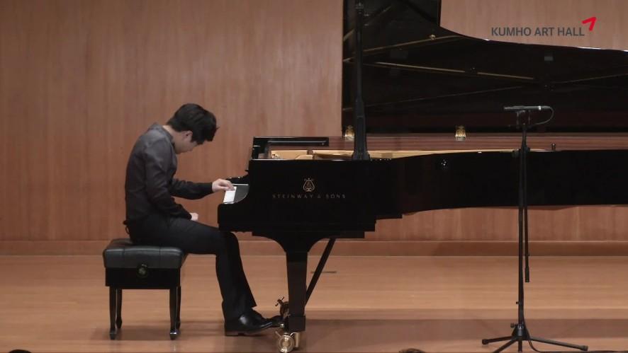[금호아트홀]베토벤의 시간 '17'20 피아니스트 김다솔