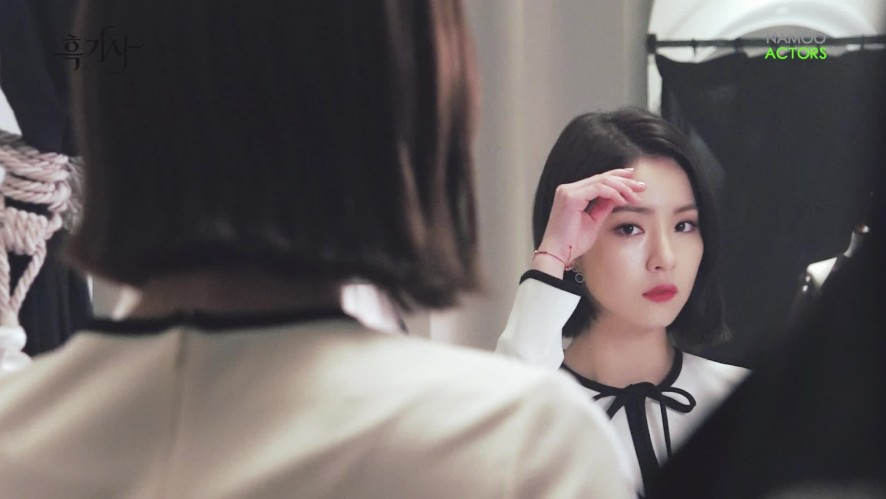 [신세경] 당신... 매력 너무 많아(feat. 샤론해라)