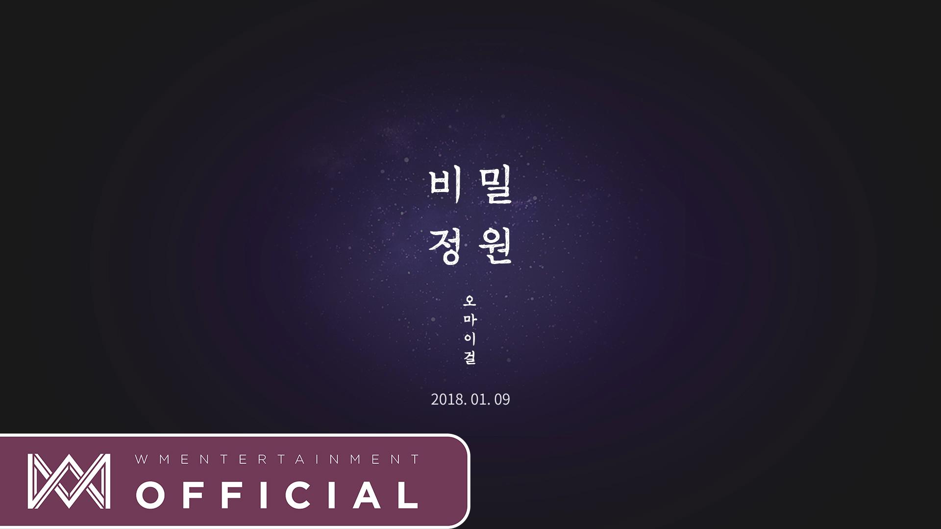 OH MY GIRL 5th Mini Album [비밀정원] Story Book Teaser