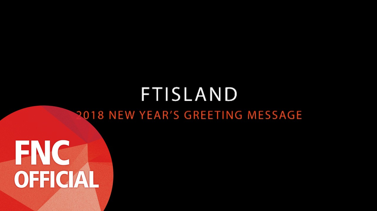 [FTISLAND] 2018 New Year's Greeting Message