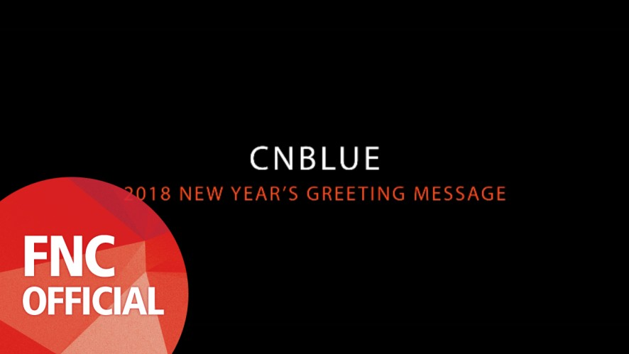 [CNBLUE] 2018 New Year's Greeting Message