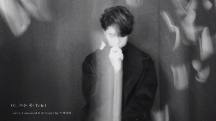 [KIM KYU JONG(김규종)] 3rd SINGLE ALBUM <Play in Nature Part.3 SNOW FLAKE> HIGHLIGHT VIDEO