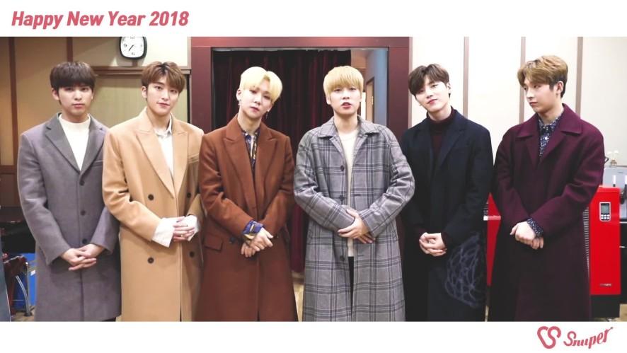 SNUPER(스누퍼) 2018 새해 인사