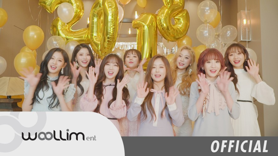 러블리즈(Lovelyz) 2018 HAPPY NEW YEAR