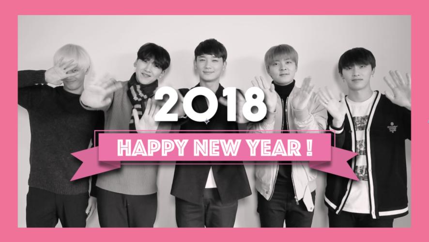 맵식스(MAP6) - 2018 새해 인사 영상 (2018 Greeting Message)