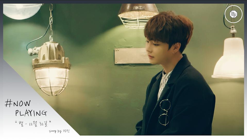 [#NOWPLAYING] 보이프렌드(BOYFRIEND) 정민 '12월 32일' Cover